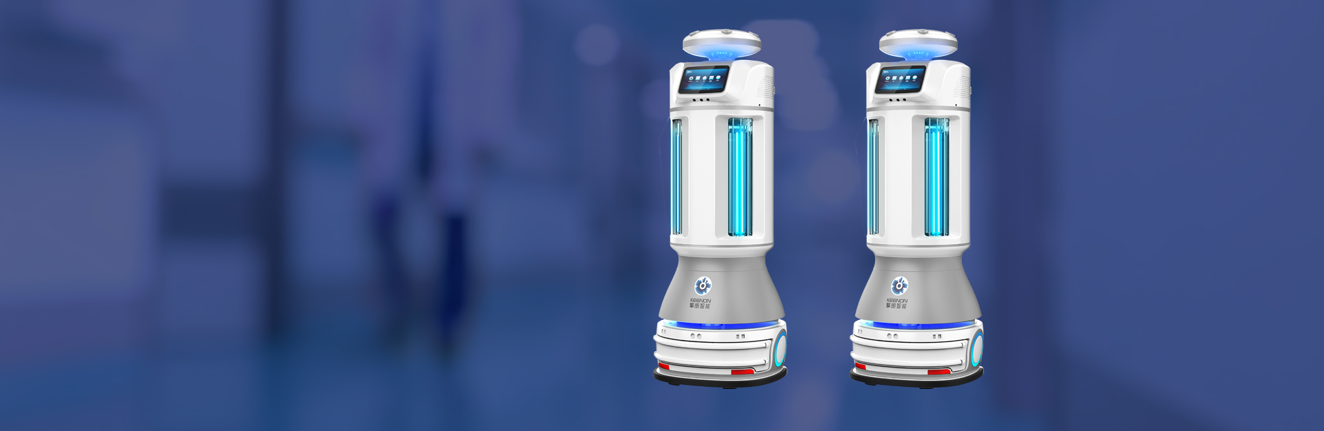 Disinfection Systems - M2 Autonomous Disinfection System
